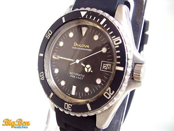 bulova oceanographer 666 feet automatic date watch