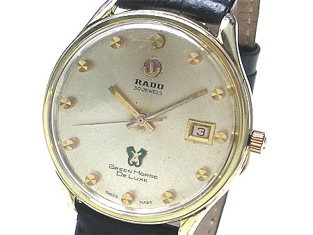 rado green horse de luxe automatic leather watch