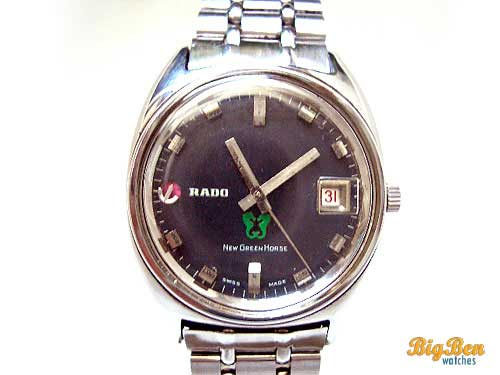 rado new green horse automatic date watch