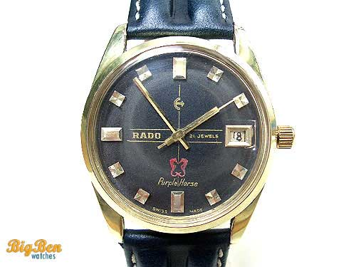 vintage rado purple horse manual-wind date watch