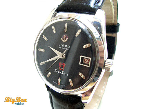 authentic rado purple horse automatic date watch